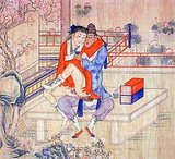 Homosexuality in China was traditionally widespread in the region. Historically, homosexual relationships were regarded as a normal facet of life, and the existence of homosexuality in China has been well documented since ancient times. Many early Chinese emperors are speculated to have had homosexual relationships, often accompanied by heterosexual ones. Opposition to homosexuality and the rise of homophobia did not become firmly established in China until the 19th and 20th centuries, through the Westernization efforts of the late Qing Dynasty and early Republic of China. Homosexuality was banned in the People's Republic of China, until it was legalised in 1997.<br/><br/>  Traditional terms for homosexuality included 'the passion of the cut sleeve' (断袖之癖, Mandarin, Pinyin: duànxiù zhī pǐ), and 'the bitten peach' (分桃 Pinyin: fēntáo). Other, less literary, terms have included 'male trend' (男風 Pinyin: nánfēng), 'allied brothers' (香火兄弟 Pinyin: xiānghuǒ xiōngdì), and 'the passion of Longyang' (龍陽癖 Pinyin: lóngyángpǐ), referencing a homoerotic anecdote about Lord Long Yang in the Warring States Period. The formal modern word for homosexuality/homosexual is tongxinglian (同性戀, Pinyin: tóngxìngliàn, literally same-sex relations/love) or tongxinglian zhe (同性戀者, Pinyin: tóngxìngliàn zhě, homosexual people). Instead of this formal word, 'tongzhi' (同志 Pinyin: tóngzhì), simply a head-rhyme word, is more commonly used in the gay community.