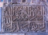 The Registan contains three madrasahs (schools), the Ulugh Beg Madrasah (1417–1420), Tilya-Kori Madrasah (1646–1660) and the Sher-Dor Madrasah (1619–1636).<br/><br/>  The Ulugh Beg Madrasah has its imposing portal with lancet arch facing the square. The corners are flanked by the high well-proportioned minarets. The mosaic panel over the entrance arch is decorated by geometrical stylized ornaments. The square-shaped courtyard includes a mosque, lecture rooms and is fringed by the dormitory cells in which students lived. There are deep galleries along the axes.<br/><br/>  Originally the Ulugh Beg Madrasah was a two-storied building with four domed darskhonas (lecture room) at the corners. The madrasah was one of the best clergy universities in the Moslem Orient of the 15th century. Abdurakhman Djami, a prominent poet, scientist and philosopher studied here. Ulugh Beg himself gave lectures here. During Ulugh Beg's government the madrasah was a centre of secular science.